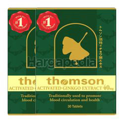 Thomson Activated Ginkgo 40mg 2x30s