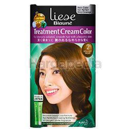 Liese Blaune Treatment Cream Hair Color 2 Ultra Light Brown1set