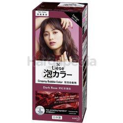 Liese Creamy Bubble Hair Color Antique Rose 1set