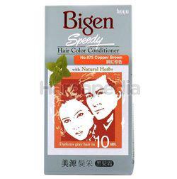 Bigen Speedy Hair Colour 875 Copper Brown 1set