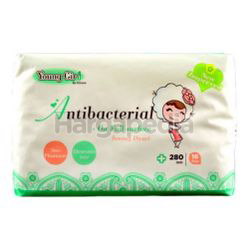 UUcare Young Girl Antibacterial Day 280mm 16s