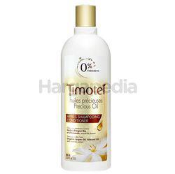 Timotei Precious Oil Conditioner 400ml