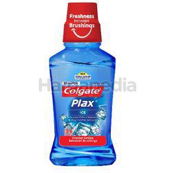 Colgate Plax Ice Mouthwash 100ml