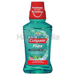 Colgate Plax Freshmint Mouthwash 100ml