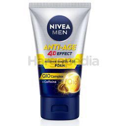 Nivea Men Anti-Aging Age Repair Facial Foam 100gm