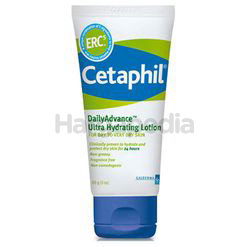 Cetaphil Daily Advance Ultra Hydrating Lotion 85gm