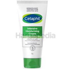 Cetaphil Intensive Moisturising Cream 85gm