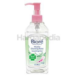 Biore Perfect Cleansing Water Acne 300ml
