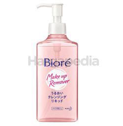 Biore Mild Cleansing Liquid 230ml