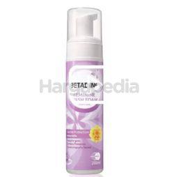 Betadine Feminine Wash Foam Pump Gentle Protection 200ml
