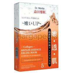 Dr.Morita Repair Essence Mask 5s