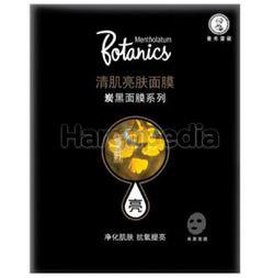 Mentholatum Botanics Face Mask Charcoal Puri & Bright 1s