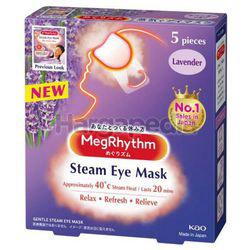 Megrhythm Steam Eye Mask Lavendar 5s