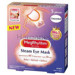 Megrhythm Steam Eye Mask Unscented 5s