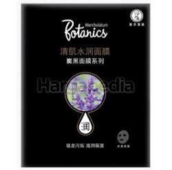 Mentholatum Botanics Face Mask Charcoal Puri & Moist 1s