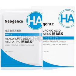 Neogence Hyaluronic Acid Hydrating Mask 40ml