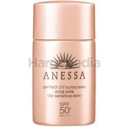 Anessa Perfect UV Sunscreen Skincare Mild Milk 20ml