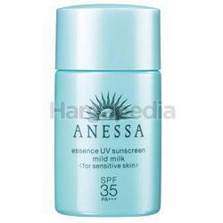 Anessa Essence UV Sunscreen Mild Milk 20ml