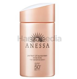 Anessa Perfect UV Sunscreen Skincare Mild Milk 60ml