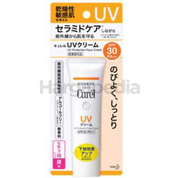 Curel UV Protection Face Cream SPF30 50gm