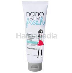 Nano White Fresh Deep Cleansing Charcoal Mask 40gm