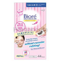 Biore Cleansing Oil In Cotton Wipes Moisture Refill 44s