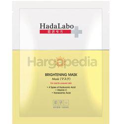 Hada Labo + Brightening Mask 1s