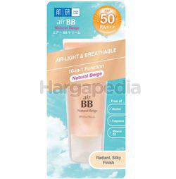 Hada Labo Air BB Cream SPF50 Natural 40gm