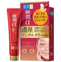 Hada Labo Anti-Wrinkle Care Cream 30gm