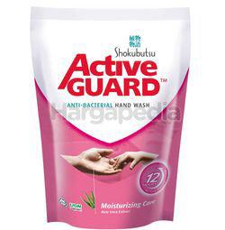 Shokubutsu Active Guard Hand Wash Refill Moisturizing Care 200ml