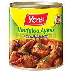 Yeo's Canned Vindaloo Chicken 285gm