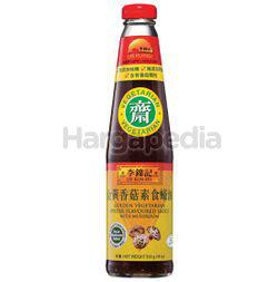 Lee Kum Kee Golden Vegetarian Oyster Sauce 510gm