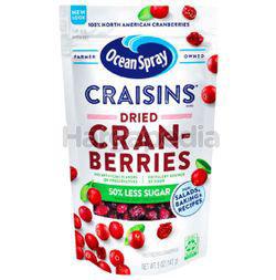 Ocean Spray Craisins 50% Less Sugar 142gm