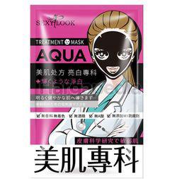 Sexy Look Medi Brighten Black Mask 1s