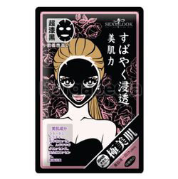Sexy Look Intensive Whitening Black Mask 1s
