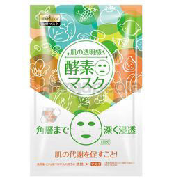Sexy Look Enzyme Bright Facial Mask 1s