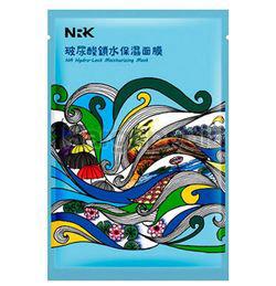 Naruko HA Hydro-Lock Moisturizing Mask 1s