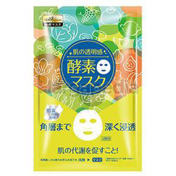 Sexy Look Enzyme Bright Facial Pure Whitening Mask 1s