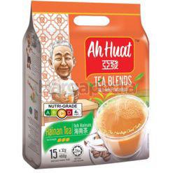 Ah Huat Hainan Tea 15x32gm