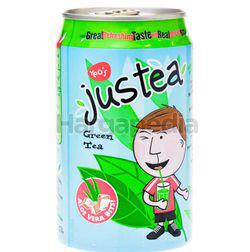 Justea Green Tea With Aloe Vera 300ml