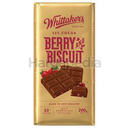 Whittaker's Block Berry & Biscuit 200gm