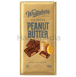 Whittaker's Block Peanut Butter 220gm