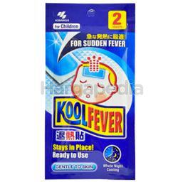 KoolFever Children Cooling Gel 2s