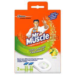 Mr Muscle Fresh Disc Refill Pack Citrus 76gm