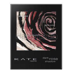 Kate Dark Rose Shadow 1s