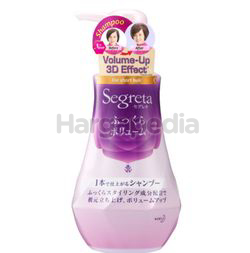 Segreta Bouffant Lifting Shampoo 360ml