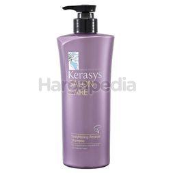 Kerasys Salon Care Straightening Ampoule Shampoo 600ml