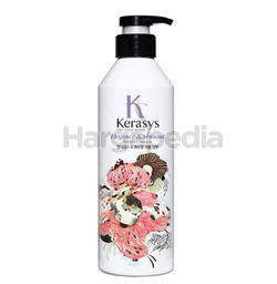 Kerasys Elegance & Sensual Perfumed Shampoo 600ml
