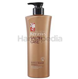 Kerasys Salon Care Nutritive Ampoule Shampoo 600ml