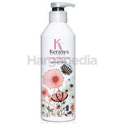 Kerasys Lovely & Romantic Perfumed Conditioner 600ml